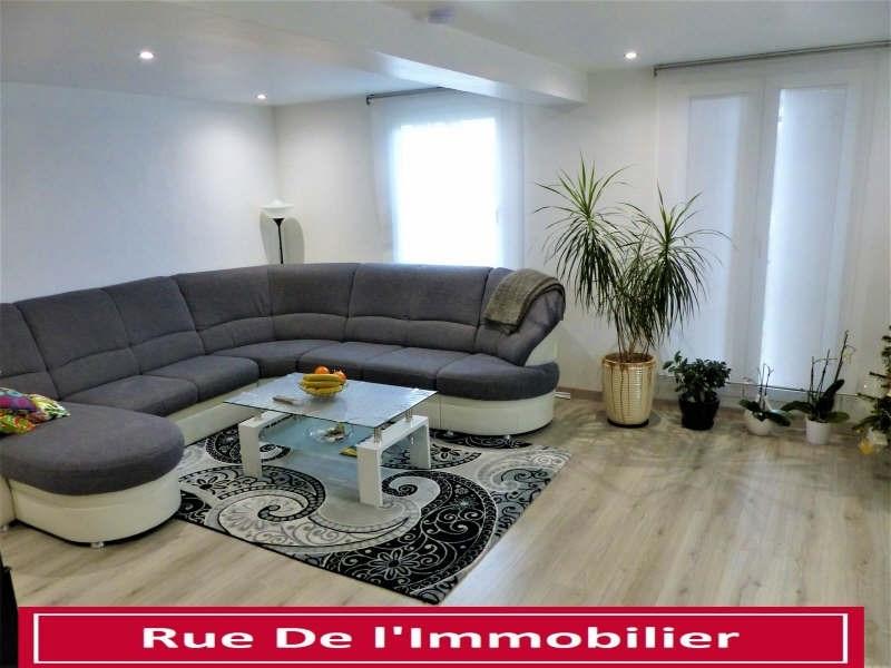 Sale house / villa Offendorf 242000€ - Picture 1
