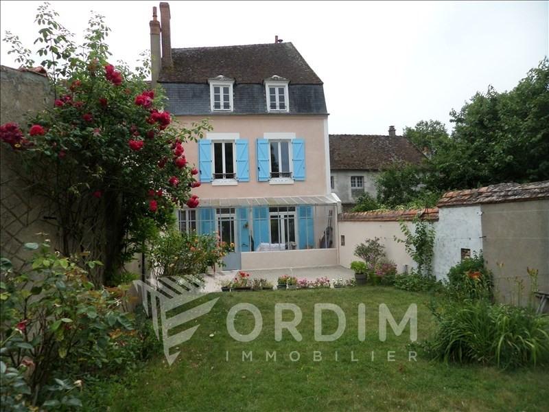 Vente maison / villa Cosne cours sur loire 246500€ - Photo 1