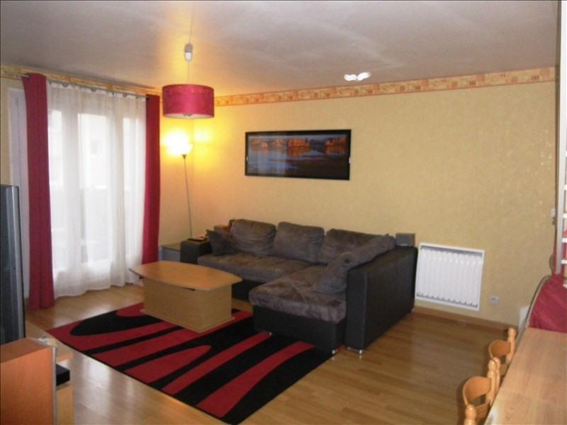 Vente appartement Argenteuil 225000€ - Photo 2