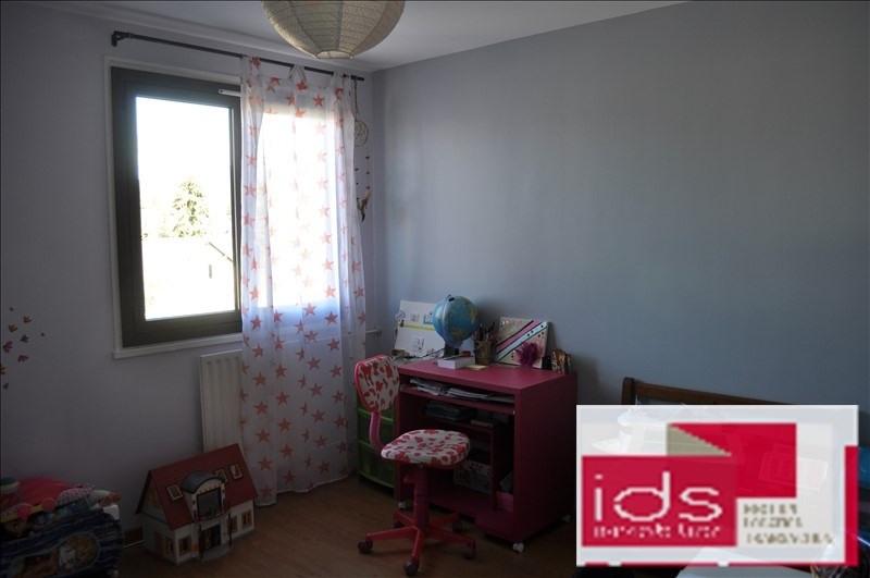 Vente appartement Pontcharra 165000€ - Photo 6