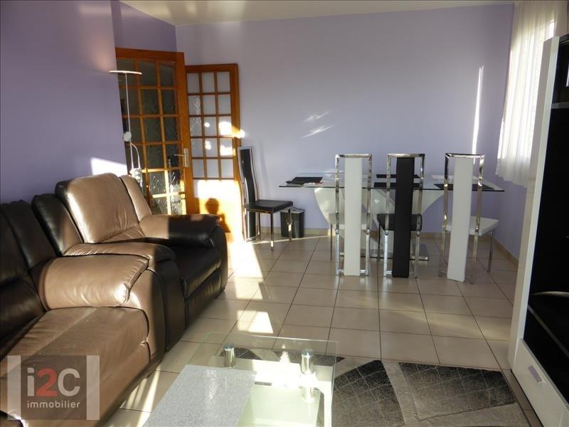 Vendita appartamento Segny 259000€ - Fotografia 5