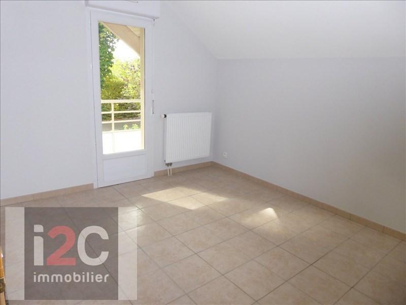 Venta  casa Prevessin-moens 595000€ - Fotografía 9