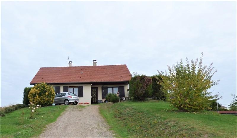 Vente maison / villa Cesset 142000€ - Photo 1