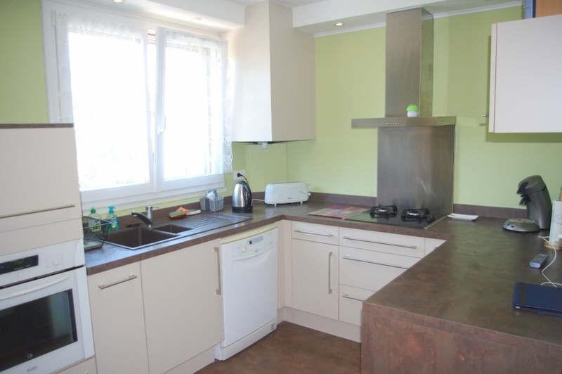 Vente appartement Avignon 134000€ - Photo 1