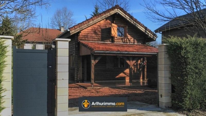 Sale house / villa Belmont tramonet 136500€ - Picture 1