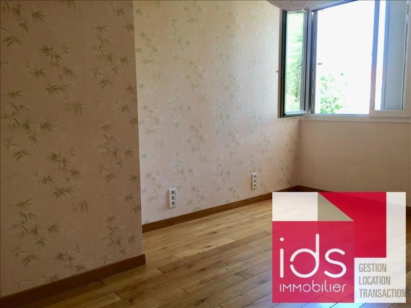 Vente appartement La ravoire 142000€ - Photo 8