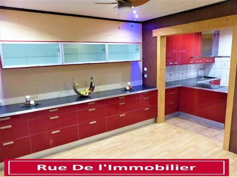 Vente maison / villa Herrlisheim 265000€ - Photo 5