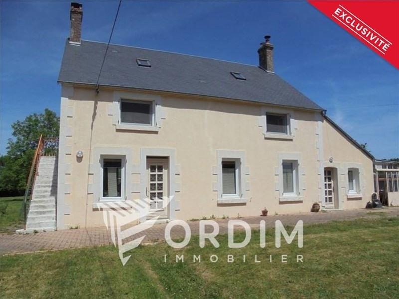 Sale house / villa Santranges 229000€ - Picture 5