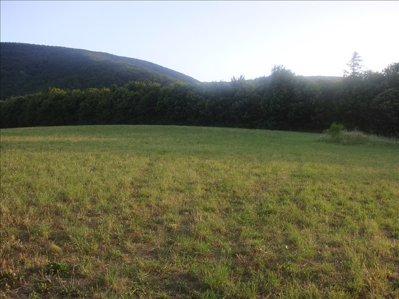 Vente terrain Secteur de st-amans soult  - Photo 2