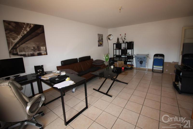 Rental apartment Cugnaux 545€ CC - Picture 5