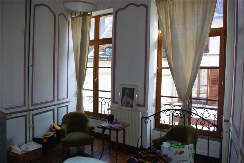 Vente maison / villa Tonnerre 83 000€ - Photo 3