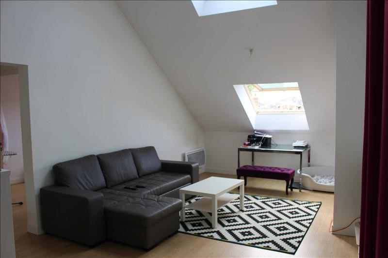 Vente appartement Bois le roi 229000€ - Photo 1