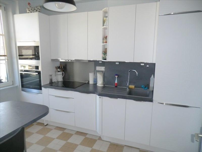 Vente appartement Fougeres 218000€ - Photo 3