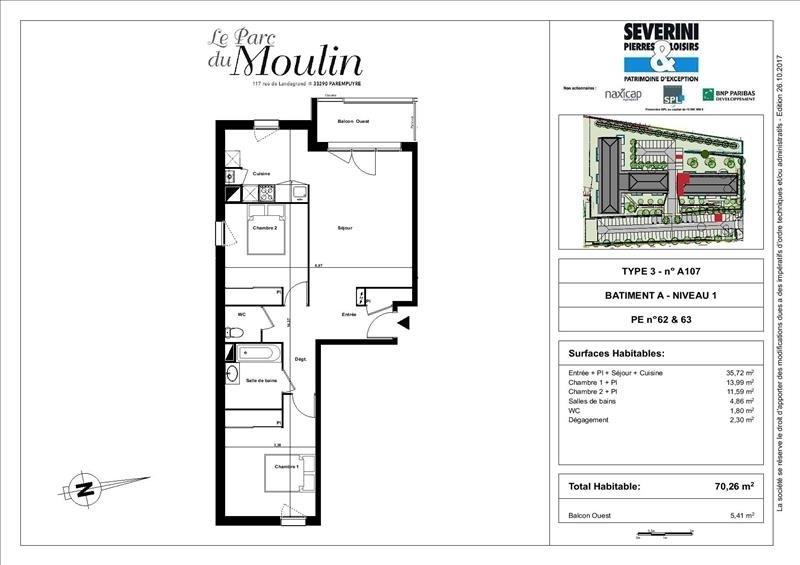 Vente appartement Parempuyre 266000€ - Photo 5