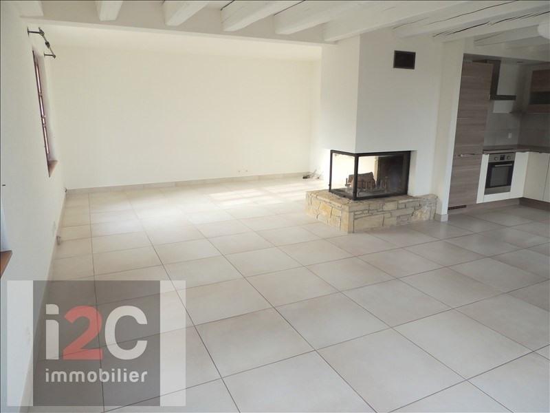 Vente appartement Divonne les bains 750000€ - Photo 3