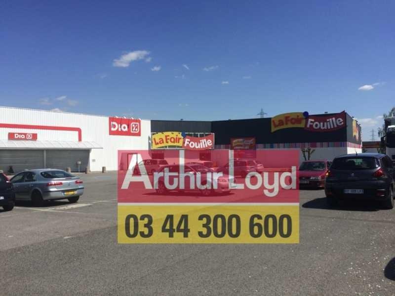 Location Boutique Beauvais 0