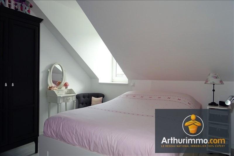 Sale apartment St brieuc 59200€ - Picture 7