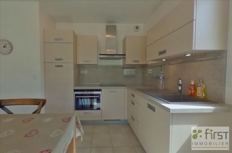 Venta  apartamento Vieugy 262500€ - Fotografía 4
