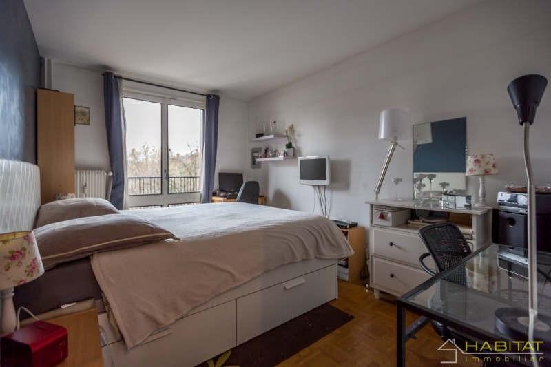 Sale apartment Noisy le sec 236000€ - Picture 6