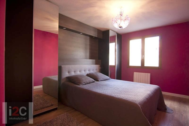 Location appartement Gex 1 550€ CC - Photo 2
