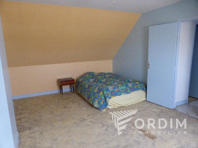 Vente maison / villa Cosne cours sur loire 79000€ - Photo 5
