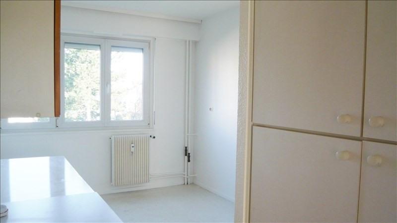 Vente appartement Mulhouse 59900€ - Photo 2