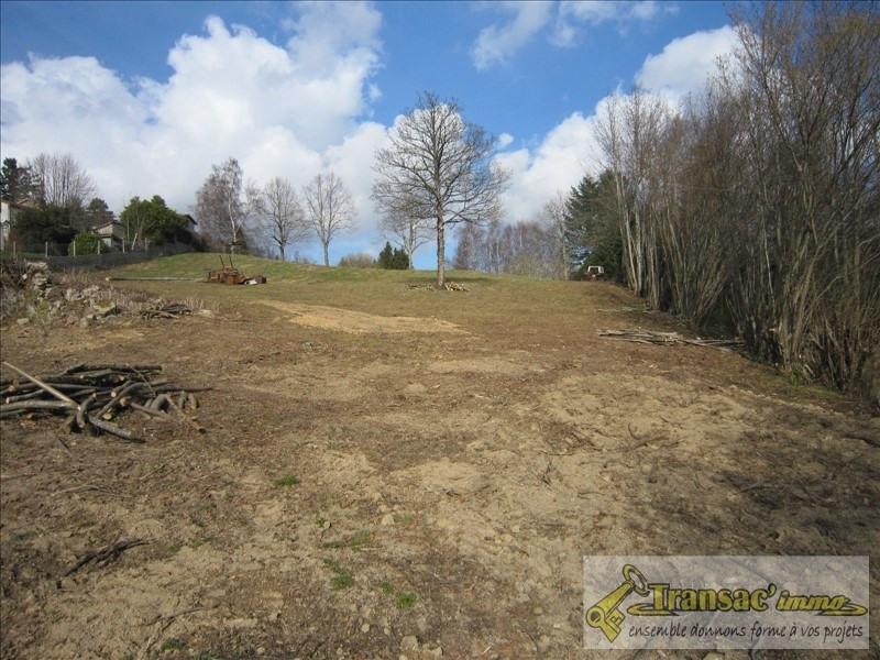 Vente terrain Thiers 39600€ - Photo 2