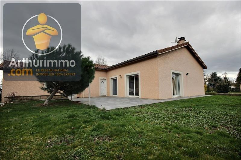 Vente maison / villa St andre le puy 208000€ - Photo 7