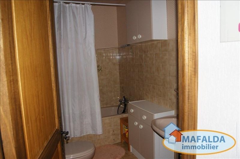 Sale apartment Mont saxonnex 99900€ - Picture 4