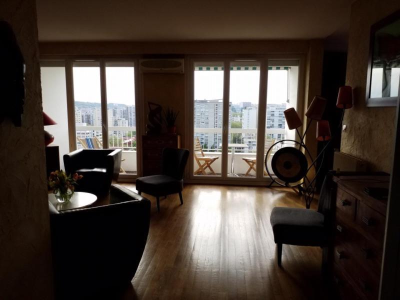 Venta  apartamento Villeurbanne 285000€ - Fotografía 2