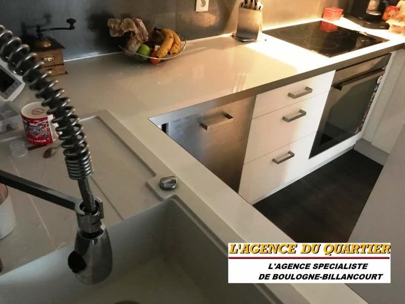 Venta  apartamento Boulogne billancourt 575000€ - Fotografía 5