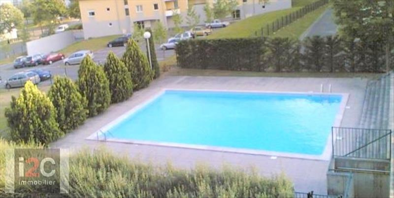 Vente appartement Ferney voltaire 470000€ - Photo 8
