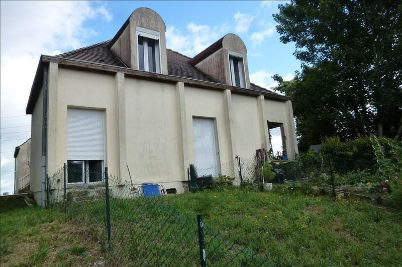 Vente appartement Plaisir 119780€ - Photo 1