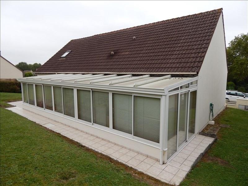 Sale house / villa Vendome 195000€ - Picture 2