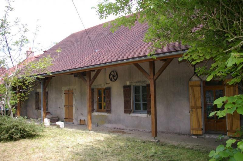 Vente maison / villa Etais la sauvin 48500€ - Photo 12