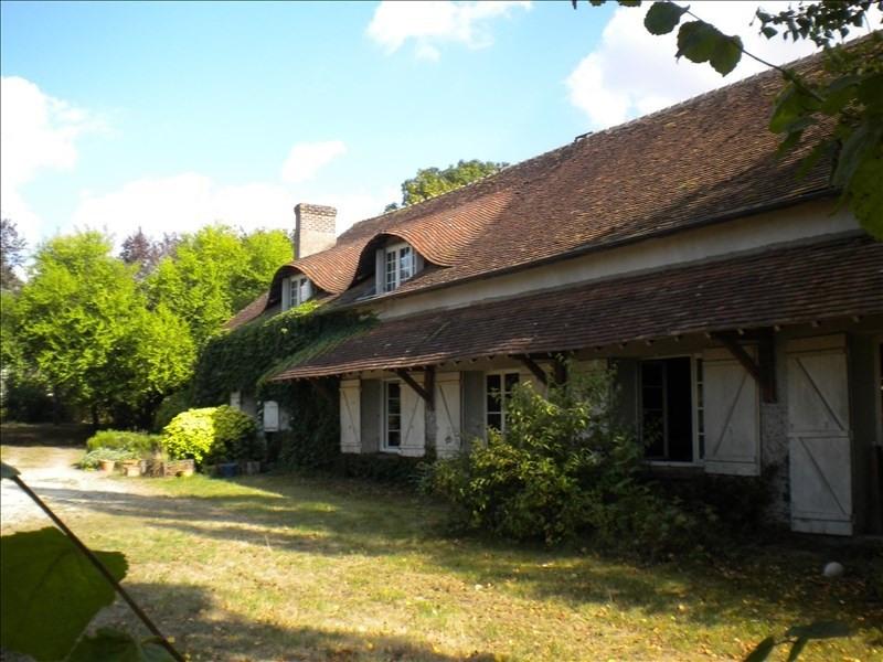 Vente maison / villa Vendome 293000€ - Photo 1