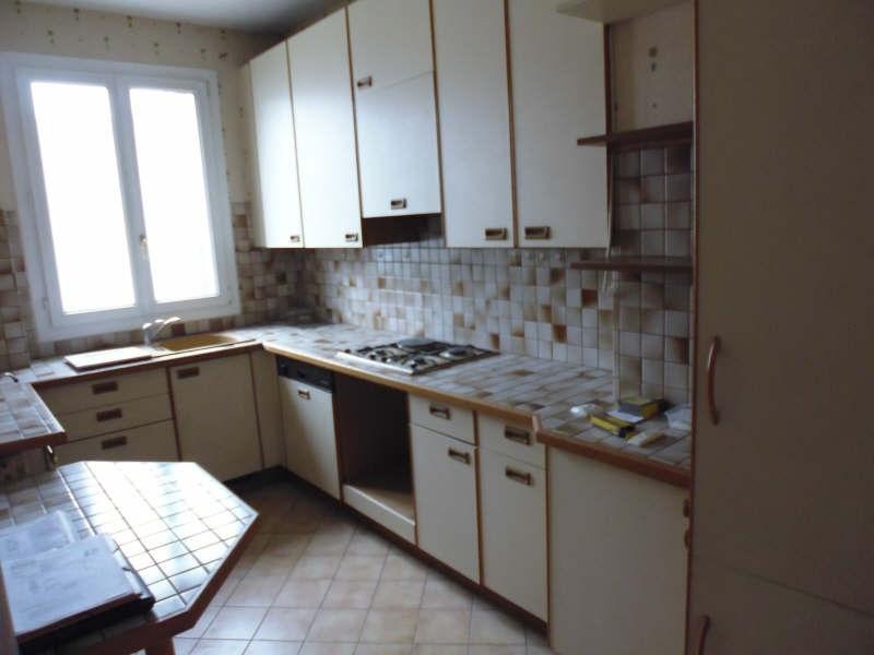 Vente appartement Poitiers 123000€ -  4
