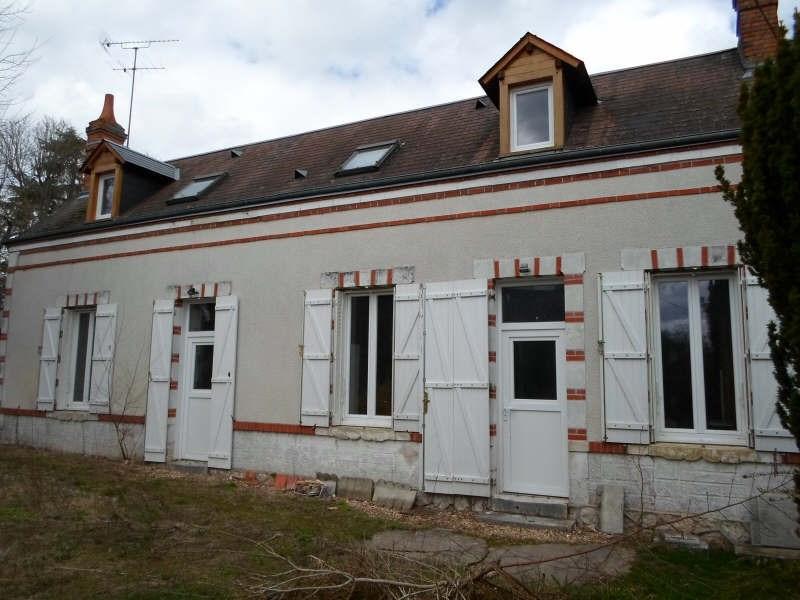 Vente maison / villa Romorantin lanthenay 180200€ - Photo 1