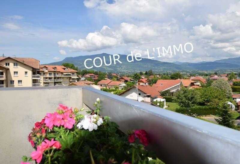 Vendita appartamento Reignier-esery 308000€ - Fotografia 1