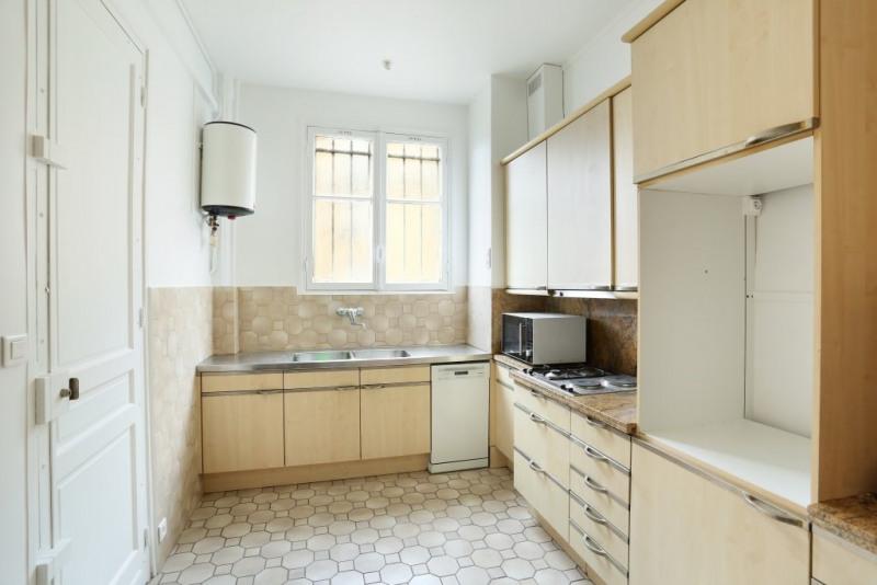 Престижная продажа квартирa Paris 16ème 1250000€ - Фото 4