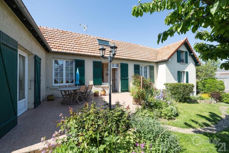 Vendita casa Ifs 229000€ - Fotografia 3