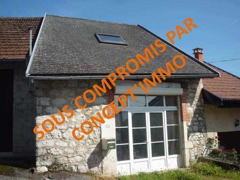 Venta  casa Culoz 25000€ - Fotografía 1