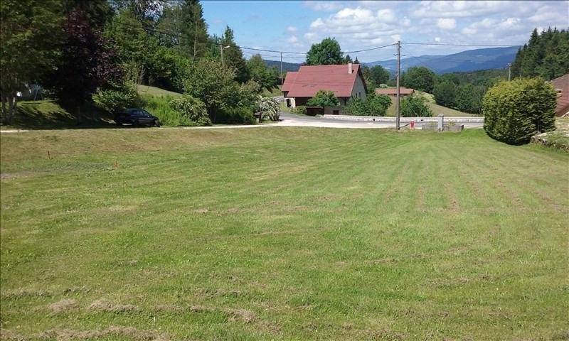 Vente terrain Le poizat 64000€ - Photo 1