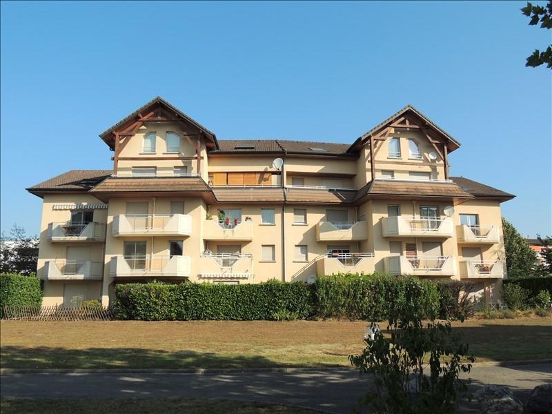 Vente appartement Ferney voltaire 200000€ - Photo 1