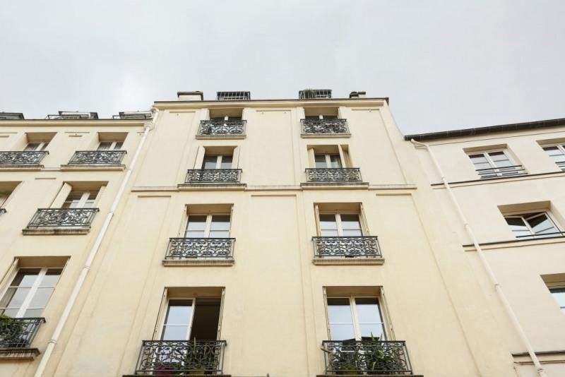 Престижная продажа квартирa Paris 4ème 885000€ - Фото 7