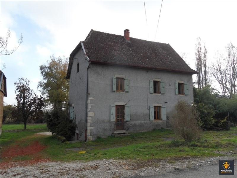 Vente maison / villa Morest 137000€ - Photo 1