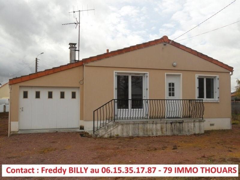 Maison de village Saint-Jean-de-Thouars