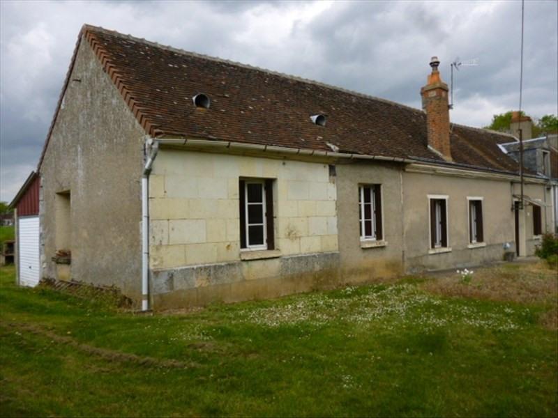 Vente maison / villa Prunay cassereau 86600€ - Photo 1