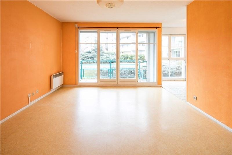 Vente appartement Grenoble 81000€ - Photo 3
