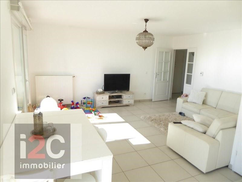 Vente appartement Cessy 359 000€ - Photo 5